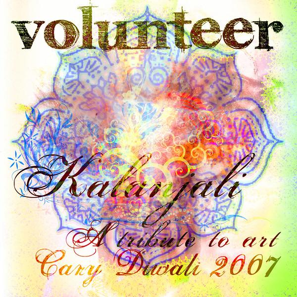 Volunteer T-shirt design.
