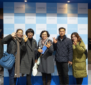2018 Korea Kickoff Celebration February