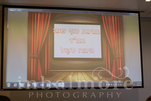 Chabad Hebrew School Graduation 2018