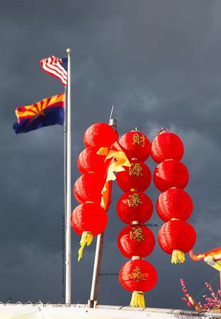 Delete this?  Lanterns & flags 7193