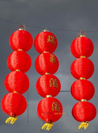 3 rows Lanterns 7186
