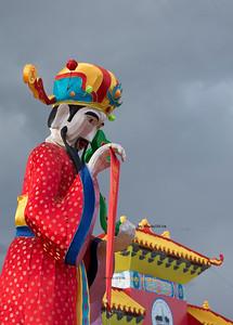 Chinese Lantern Fest