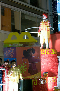 Ronald McDonald with his GIANT Happy Meal