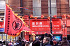 Chinese new year celebrations London 2009