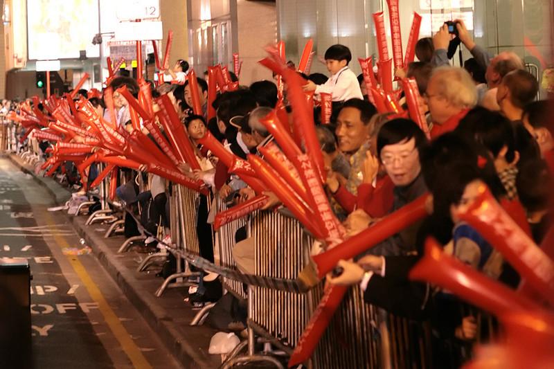 Chinese New Year Parade Chinese New Year