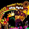 This was the Chinese New Year Parade in Hong Kong - World's Happiest Party - 2009