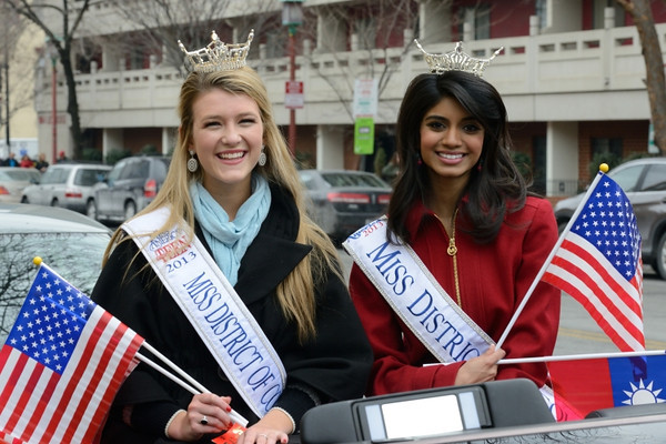 Miss Teen District of Columbia and Miss District of Columbia.
