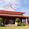Chu Un Temple, Cebu City