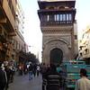 Al-Muizz Street