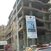 Egyptian Contstruction