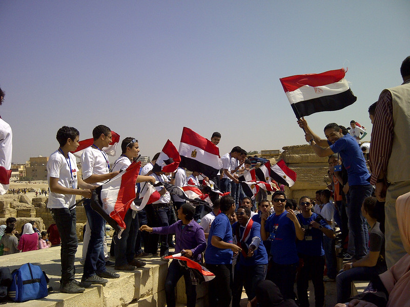 Egyptian High School