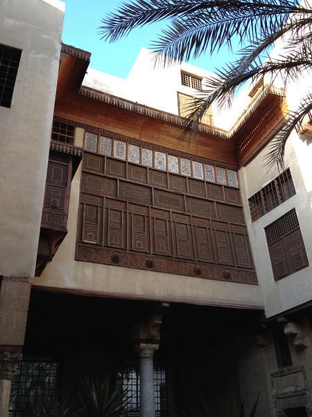 House of Al-Suhaymi