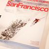 2011.10.13 Ann Taylor SF Magazine Rosewood Sandhill Palo Alto, CA