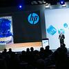 2014.11.21 HP TS Leadership Summit Fairmont San Jose