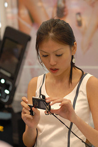 07060018.JPG Samsung Ultra