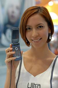 07060025.JPG Samsung Ultra