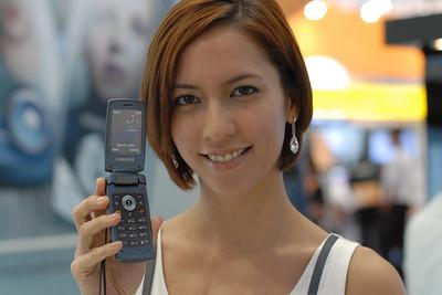 07060024.JPG Samsung Ultra
