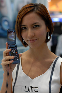 DSC_4803.JPG Samsung Ultra