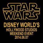 1 1 1 1 Star Wars SQ2