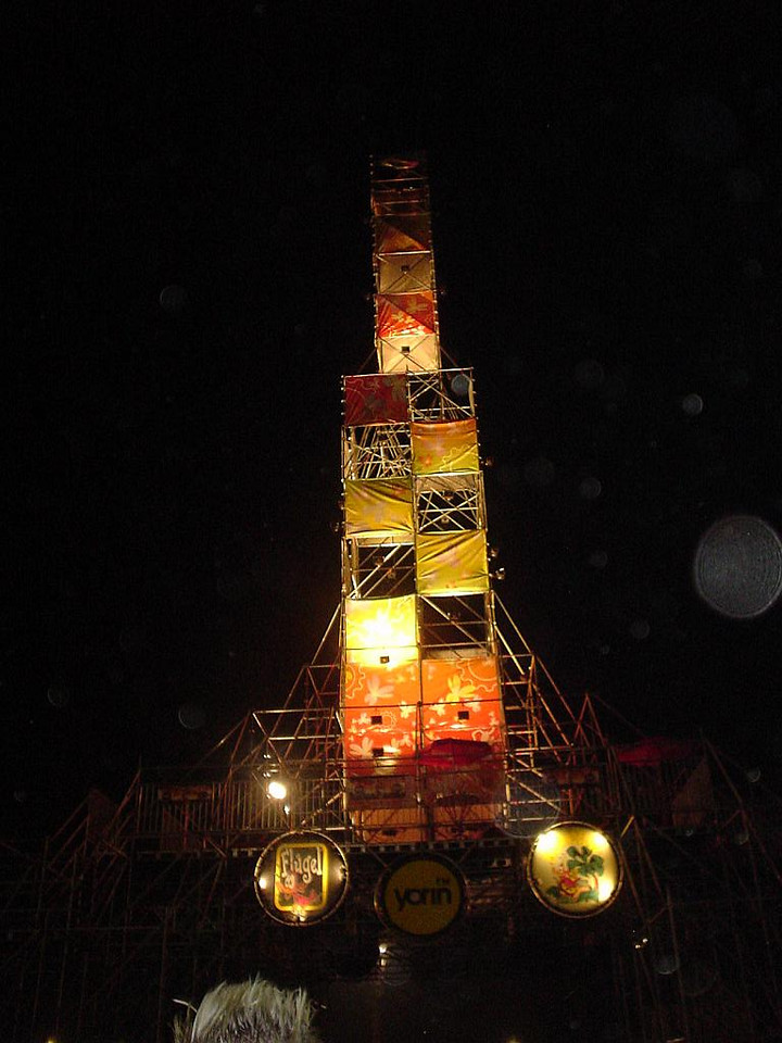 The Tower of Power, on the way back, 11pm... Dance Valley 2003 is over. :(