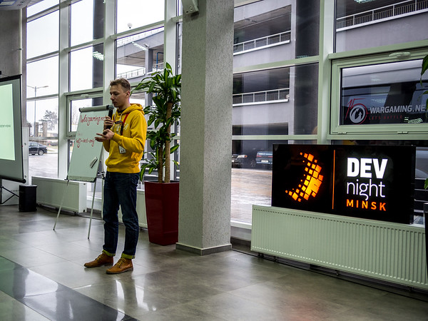 Dev Night Minsk 2014