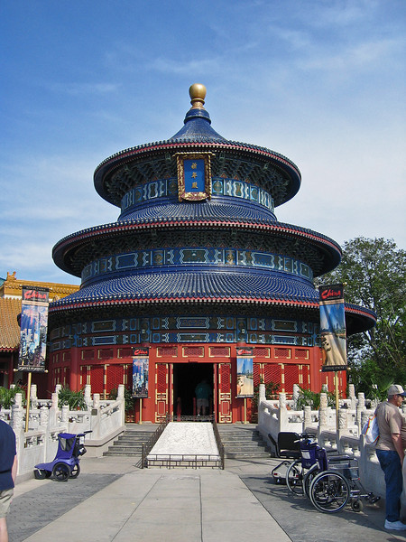 <b>Chinese Pavilion in Epcot</b>   (Apr 18, 2005, 04:59pm)