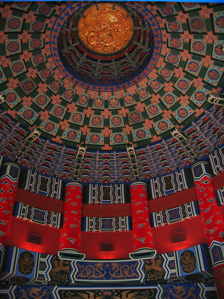 <b>Roof of Chinese Pavilion</b>   (Apr 18, 2005, 05:03pm)