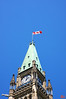 Peace Tower<br /> IMG_3550