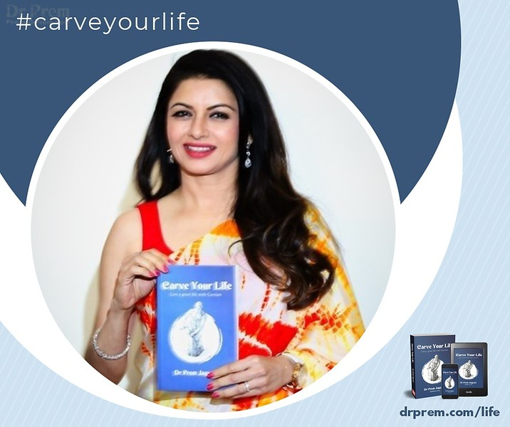 Carve Your Life Book Launch Event Dr Prem Jagyasi22
