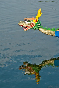 Dragon Boat-005