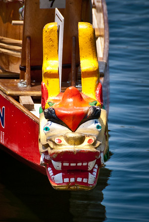 Richmond Dragon Boat Festival, <br>July 30, 2011