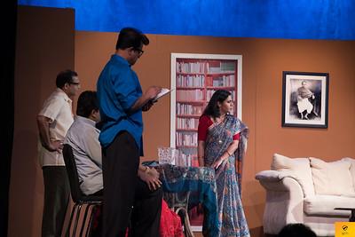 Drama Baro pishima 2018 by Raktim Sen