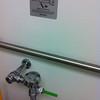 Water saving Flush<br /> Nina Corley's class<br /> Satori School<br /> Galveston TX