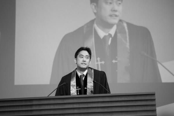 Eric's Ordination