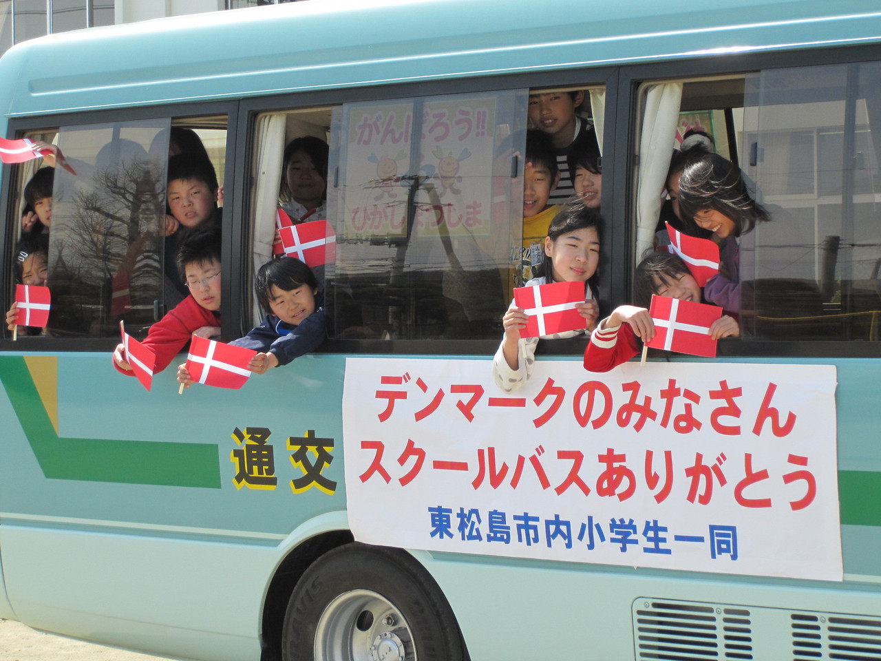 School children with Danish flags at the busses donated by Norden A/S