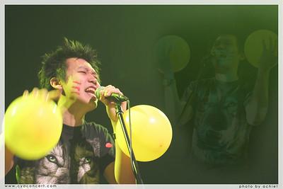 CYD Concert