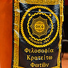 032915_The honor society of Phi Kappa Phi-0346