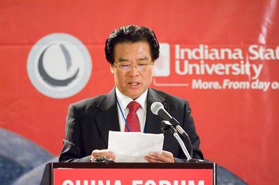 Cheng Wei, President, Liaoning University, Professor of Economics