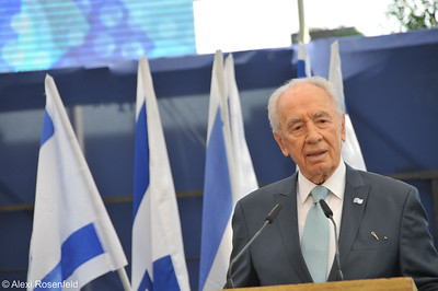Former Israeli President Shimon Peres at Israel's 64th Independence Day Celebration at his home in Jerusalem