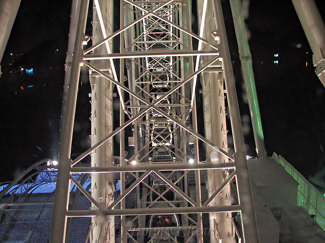 "<font color=""yellow"">The frame structure remains intact. Saw nothing broken or snapped.</font><br>"
