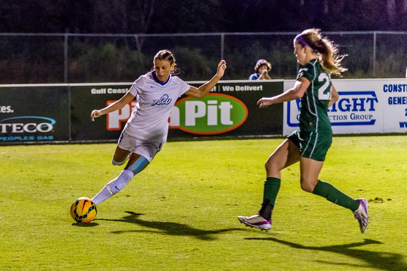 FGCU vs Stetson 10/25/2014