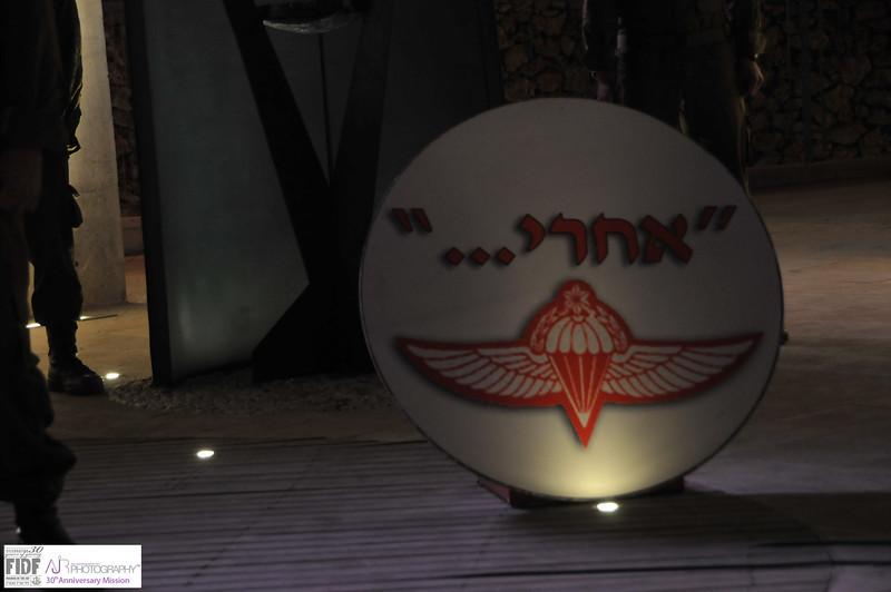 FIDF 30th Anniversary Mission_0260