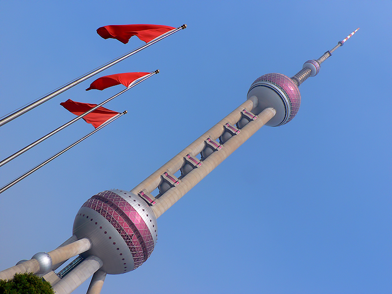 Pearl TV tower at an angle.