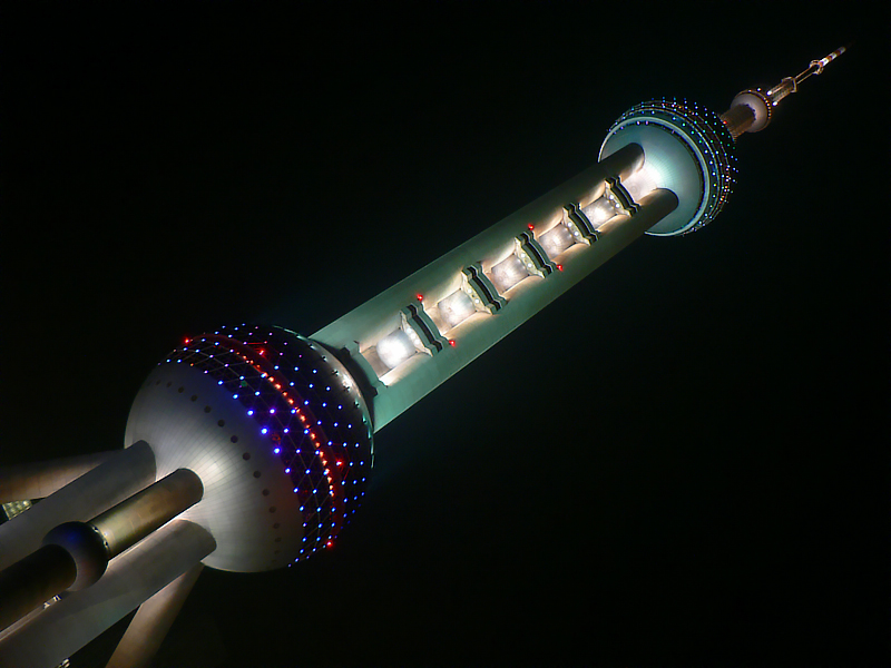 Another angle of the Pearl TV tower.