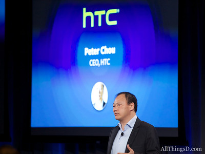 HTC's Peter Chou talks about the HTC First with Facebook Home.