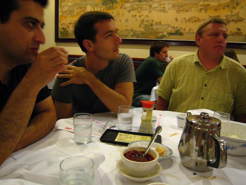 Jing Jing dinner