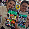 Lifebits Davao Clubs mobile app