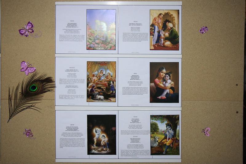 Shri Krishna Childhood Pastimes