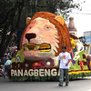 City Government of Baguio