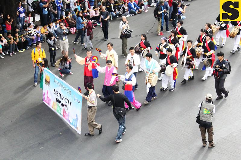 Sister City Gongju